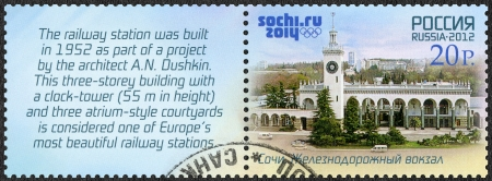 paralympic: RUSSIA - CIRCA 2012: A stamp printed in Russia shows railway station in Sochi, Russian Black Sea coast tourism, XXII Olympic Winter Games 2014 in Sochi, circa 2012 Editorial