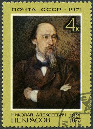 publisher: USSR - CIRCA 1971: A stamp printed in USSR shows portrait Nikolai A. Nekrasov, by Ivan N. Kramskoi, circa 1971 Editorial