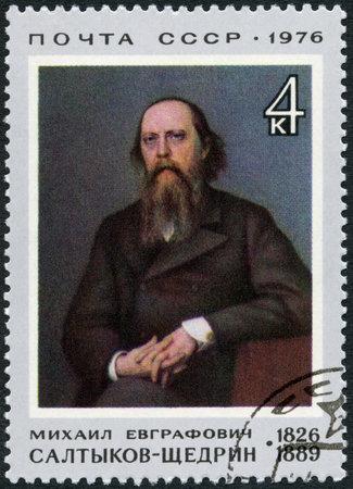 satirist: USSR - CIRCA 1976: A stamp printed in USSR shows portrait Mikhail Y. Saltykov-Shchedrin (1826-1889), writer and revolutionist, by Ivan N. Kramskoi, circa 1976