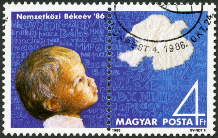 HUNGARY - CIRCA 1986: A stamp printed in Hungary devoted to the International Peace Year, circa 1986