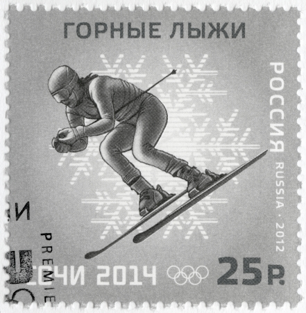mount price: RUSSIA - CIRCA 2012  A stamp printed in Russia shows XXII Olympic Winter Games in Sochi 2014, Olympic winter Sports, alpine skiing, circa 2012