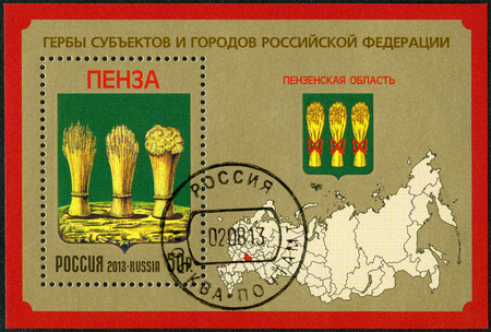RUSSIA - CIRCA 2013  A stamp printed in Russia shows Coats of Arms of the Russian Federation Constituent Territories and Cities, Penza Oblast, circa 2013
