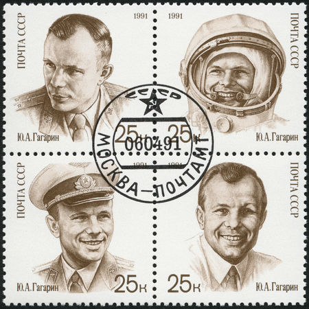 USSR - CIRCA 1991: A stamp printed in USSR shows Yuri A. Gagarin (1934-1968), Pilot, Cosmonaut, Pilot, wearing hat, As civilian, circa 1991