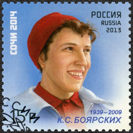 paralympic: RUSSIA - CIRCA 2013: A stamp printed in Russia shows Klavdiya Boyarskikh (1939-2009), XXII Olympic Winter Games and XI Paralympic Games 2014 in Sochi, Sport Legends, circa 2013