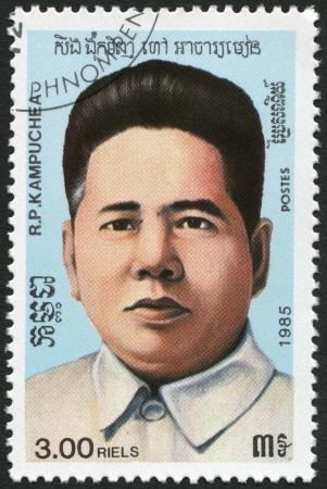 CAMBODIA - CIRCA 1985: A stamp printed in Cambodia shows Son Ngoc Minh (1920-1972), circa 1985