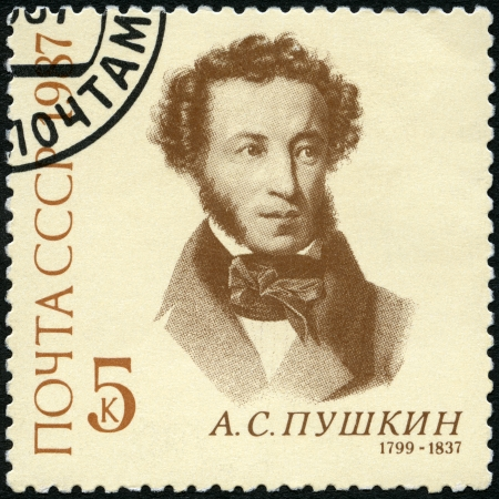 aleksander: USSR - CIRCA 1987: A stamp printed in USSR shows portrait of Alexander Pushkin (1799-1837), poet, circa 1987