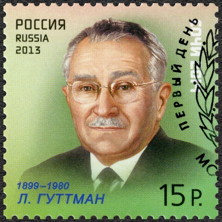 poppa: RUSSIA - CIRCA 2013  A stamp printed in Russia shows Ludwig Guttmann  1899-1980 , XXII Olympic Winter Games and XI Paralympic Games 2014 in Sochi, Sport Legends, circa 2013