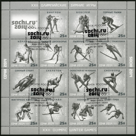 RUSSIA - CIRCA 2014: A stamp printed in Russia shows XXII Olympic Winter Games in Sochi 2014, Olympic winter Sports, circa 2014