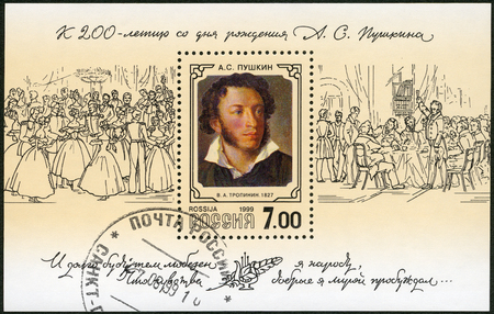 vasily: RUSSIA - CIRCA 1999: A stamp printed in Russia shows portrait of Alexander Pushkin (1799-1837), poet, by Vasily A. Tropinin, circa 1999 Editorial