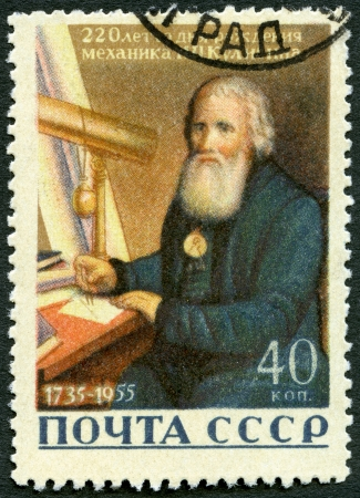 petrovich: USSR - CIRCA 1956: A stamp printed in USSR shows I.P. Kulibin (1735-1818), inventor, 220th birth anniversary, circa 1956
