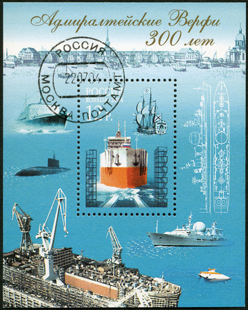 RUSSIA - CIRCA 2004: A stamp printed in Russia shows Admiralty Wharves, 300th anniversary, circa 2004