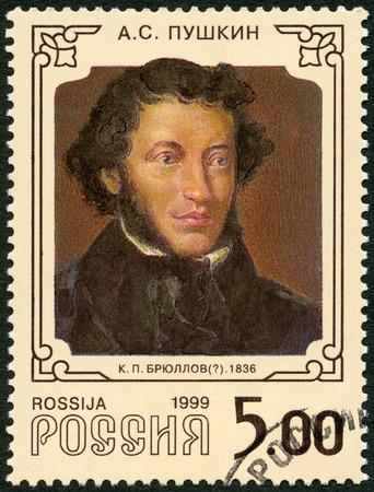 aleksander: RUSSIA - CIRCA 1999: A stamp printed in Russia shows portrait of Alexander Pushkin (1799-1837), poet, by Karl P. Bryullov, 1836, circa 1999