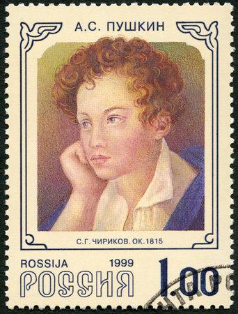 aleksander: RUSSIA - CIRCA 1999: A stamp printed in Russia shows portrait of Alexander Pushkin (1799-1837), poet, by Sergei G. Chirikov, 1815, circa 1999 Editorial