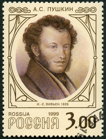 aleksander: RUSSIA - CIRCA 1999: A stamp printed in Russia shows portrait of Alexander Pushkin (1799-1837), poet, by Joseph-Evstafi Vivien, 1826, circa 1999