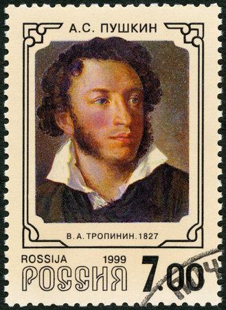 aleksander: RUSSIA - CIRCA 1999: A stamp printed in Russia shows portrait of Alexander Pushkin (1799-1837), poet, by Vasily A. Tropinin, 1827, circa 1999 Editorial