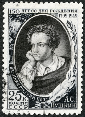 aleksander: USSR - CIRCA 1949: A stamp printed in USSR shows portrait of Alexander Pushkin (1799-1837), poet, by Sergei G. Chirikov, 1815, 150th anniversary of the birth of Aleksander S. Pushkin, circa 1949
