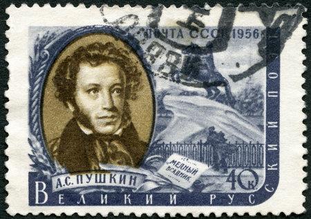 aleksander: USSR - CIRCA 1956: A stamp printed in USSR shows portrait of Alexander Pushkin (1799-1837), poet, circa 1956 Editorial