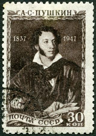 aleksander: USSR - CIRCA 1947: A stamp printed in USSR shows portrait of Alexander Pushkin (1799-1837), poet, circa 1947