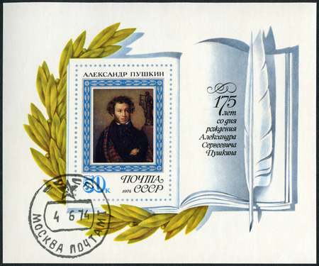 aleksander: USSR - CIRCA 1974: A stamp printed in USSR shows portrait of Alexander Pushkin (1799-1837), poet, by O.A. Kiprensky, 175th anniversary of the birth of Aleksander S. Pushkin, circa 1974