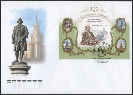 RUSSIA - CIRCA 2011: A stamp printed in Russia shows M.V. Lomonosov (1711-1765), the 300th anniversary of birth, scientist and poet, circa 2011