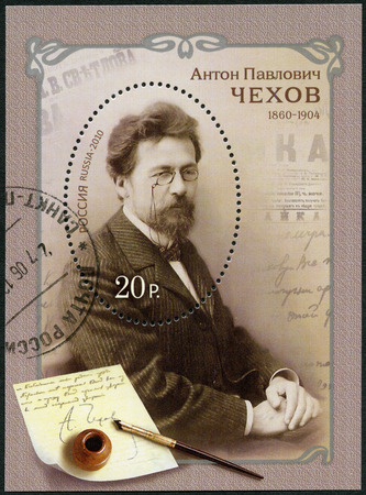 RUSSIA - CIRCA 2010: A stamp printed in Russia dedicated the 150th anniversary of birth of Anton Chekhov (1860-1904), a  writer, circa 2010 Stock Photo - 26359628