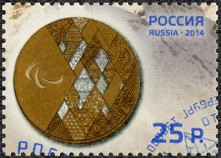 RUSSIA - CIRCA 2014: A stamp printed in Russia shows Bronze medal, the XI Paralympic Winter Games in Sochi 2014, circa 2014