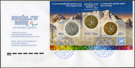 paralympic: RUSSIA - CIRCA 2014: A stamp printed in Russia shows Gold, Silver, and Bronze medalы, the XI Paralympic Winter Games in Sochi 2014, circa 2014