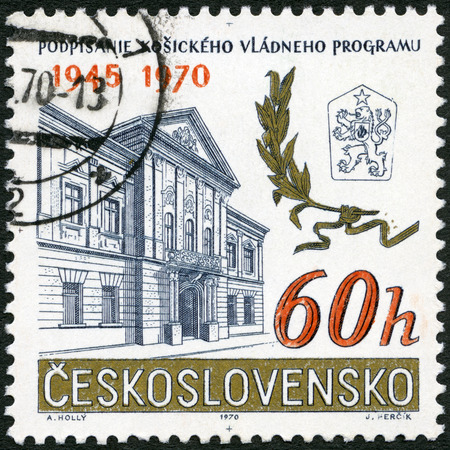 CZECHOSLOVAKIA - CIRCA 1970: A stamp printed in Czechoslovakia shows Kosice Town Hall, Laurel and Czechoslovak Arms, Governments Kosice Program, 25th anniversary, circa 1970