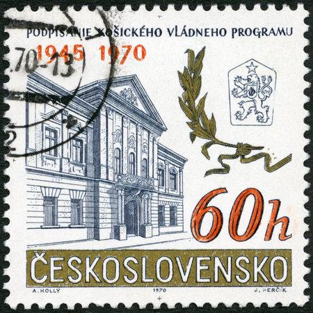 czechoslovakia: CZECHOSLOVAKIA - CIRCA 1970: A stamp printed in Czechoslovakia shows Kosice Town Hall, Laurel and Czechoslovak Arms, Governments Kosice Program, 25th anniversary, circa 1970 Editorial