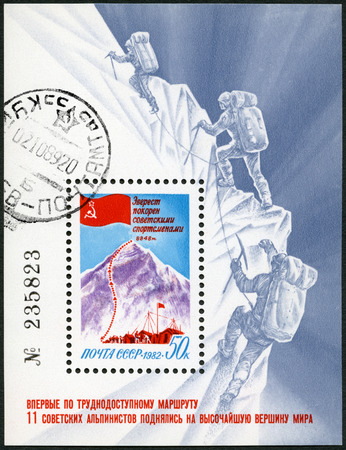 scaling: USSR - CIRCA 1982: A stamp printed in USSR shows Mountain Climbers Scaling Mt. Everest, circa 1982