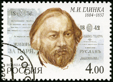 RUSSIA - CIRCA 2004: A stamp printed in Russia dedicated the 200th birth anniversary of M.I.Glinka (1804-1857), a composer, circa 2004