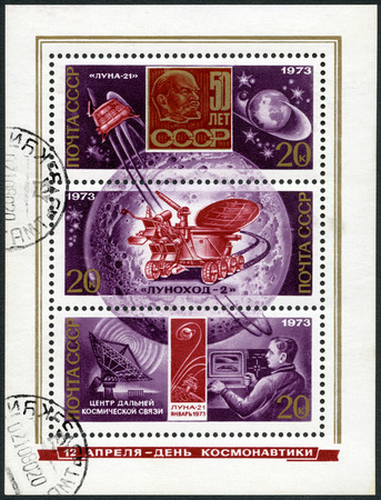 USSR - CIRCA 1973: A stamp printed in USSR shows Lenin plaque, Lunokhod 2, Telecommunications, dedicated Cosmonauts Day, for cooperation in space research by European communist countries, circa 1973