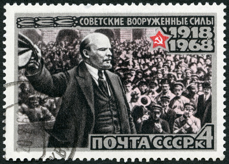 USSR - CIRCA 1968: A stamp printed in USSR shows V.I. Lenin Addressing Troops in 1919, series 50th anniversary of the Armed Forces of the USSR, circa 1968