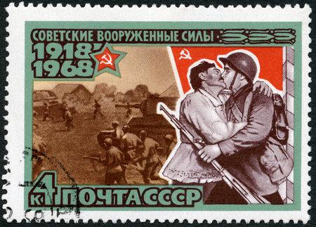 """the liberator: URSS - CIRCA 1968: Un timbro stampato in URSS mostra di poster """"Armata Rossa come liberatore"""", Ucraina occidentale, serie 50 � anniversario delle Forze Armate dell'URSS, circa 1968"""
