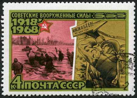 USSR - CIRCA 1968: A stamp printed in USSR shows Poster Eastward, defeat of German army, series 50th anniversary of the Armed Forces of the USSR, circa 1968