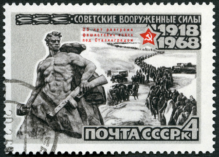 USSR - CIRCA 1968: A stamp printed in USSR shows Battle of Stalingrad monument and German prisoners of war, series 50th anniversary of the Armed Forces of the USSR, circa 1968