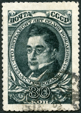 aleksander: RUSSIA - CIRCA 1945: A stamp printed in USSR shows Aleksander Griboyedov (1795-1829), poet and statesman, circa 1945
