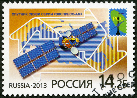 landlines: RUSSIA - CIRCA 2006: A stamp printed in Russia devoted National Means of Communications, A Joint Issue by Communication Boards of the RCC Member Countries (Regional Commonwealth in the field of Communications), circa 2006