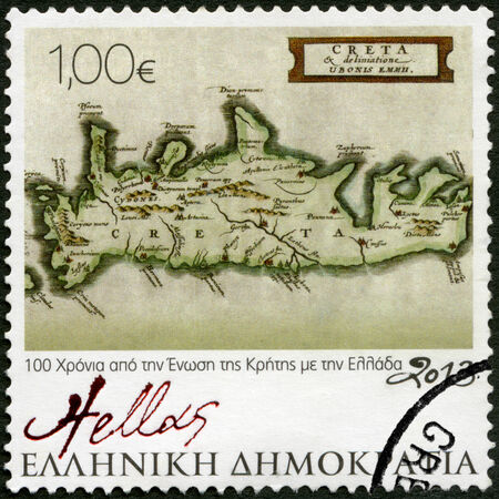 GREECE - CIRCA 2013: A stamp printed in Greece shows Map Cluverius P. 1676 A.D., Archives of the Maritime Museum of Crete, devoted 100th Anniversary of the union of Crete with Greece, circa 2013