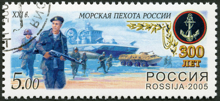 RUSSIA - CIRCA 2005: A stamp printed in Russia shows Modern sea infantry of Russia, series 300th anniversary of Sea Infantry of Russia, circa 2005