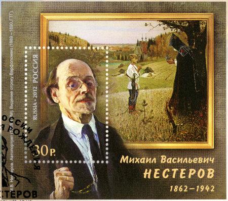 nesterov: RUSSIA - CIRCA 2012: A stamp printed in Russia dedicated the 150th anniversary birth of M.V. Nesterov (1862-1942), a painter, circa 2012