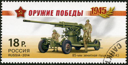 RUSSIA - CIRCA 2014  A stamp printed in Russia shows 85 mm air defense gun  52-K , series Weapon of the Victory, Artillery, The 70th anniversary of Victory in the Great Patriotic War of 1941-1945, circa 2014
