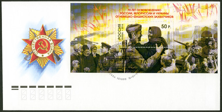 invaders: RUSSIA - CIRCA 2014: A stamp printed in Russia devoted The 70th Anniversary of the Liberation of Russia, Belarus and Ukraine from German fascist invaders, circa 2014