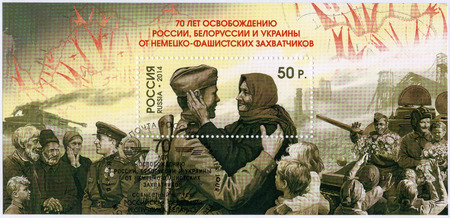german fascist: RUSSIA - CIRCA 2014: A stamp printed in Russia devoted The 70th Anniversary of the Liberation of Russia, Belarus and Ukraine from German fascist invaders, circa 2014