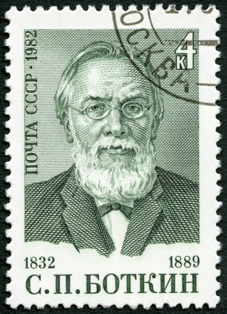 petrovich: USSR - CIRCA 1982: A stamp printed in USSR shows Sergey Petrovich Botkin (1832-1889), Physician, circa 1982