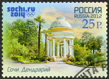 RUSSIA - CIRCA 2012: A stamp printed in Russia shows Arboretum, Russian Black Sea coast tourism, XXII Olympic Winter Games 2014 in Sochi, circa 2012