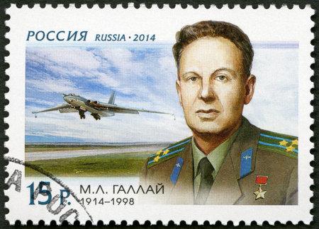 RUSSIA - CIRCA 2014: A stamp printed in Russia dedicated The 100th birth anniversary of M.L. Gallay (1914-1998), test pilot, circa 2014