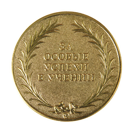 Gold school medal of Russia isolated on white background photo