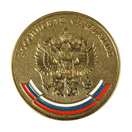 Gold school medal of Russia isolated on white background Editorial