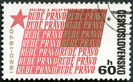 czechoslovakia: CZECHOSLOVAKIA - CIRCA 1970: A stamp printed in Czechoslovakia dedicated 50th anniversary of the Rude Pravo (Red Truth) newspaper, circa 1970 Editorial